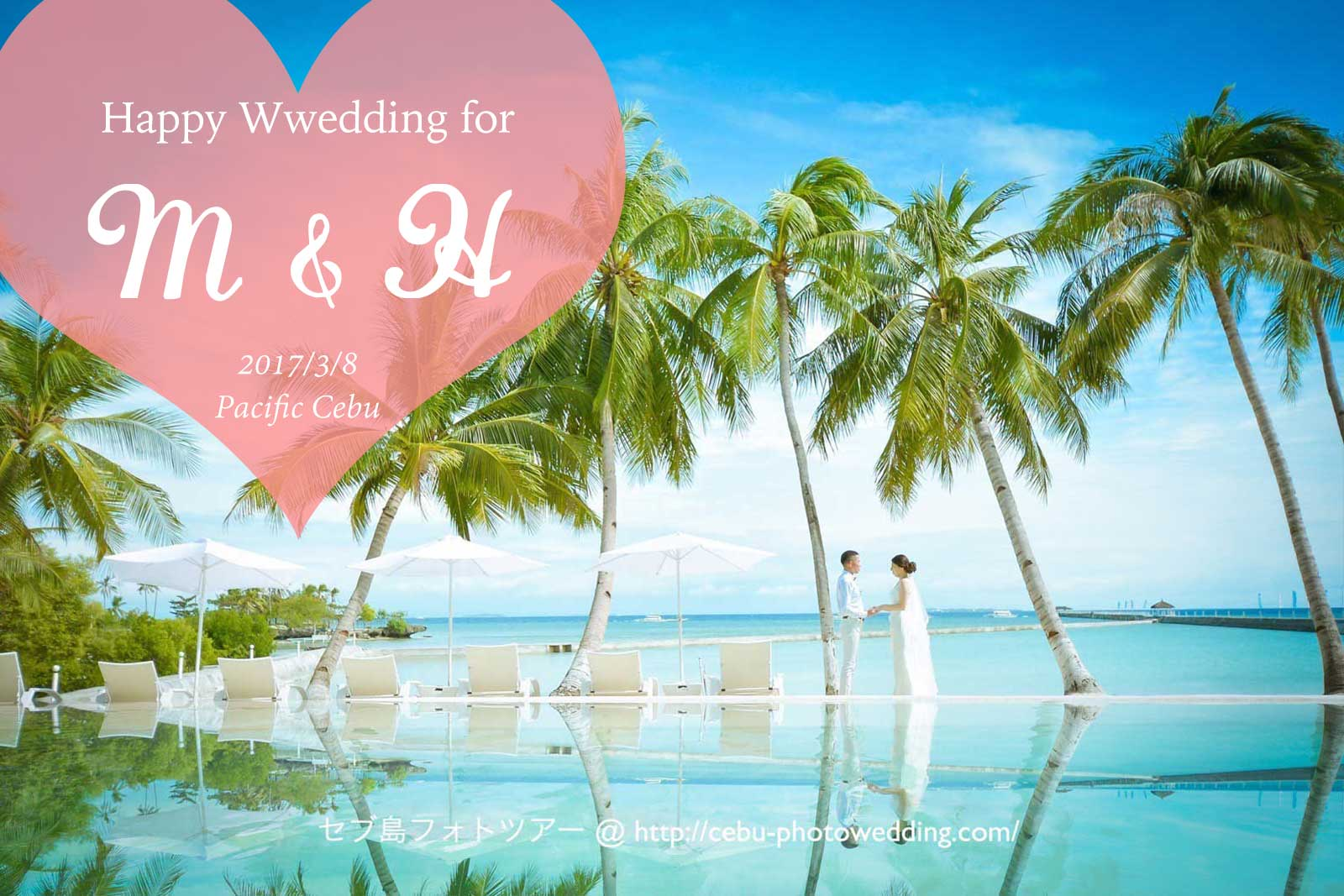 pacificcebu-beach-wedding-mh