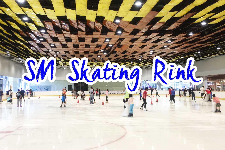 セブ島のアイススケートリンク