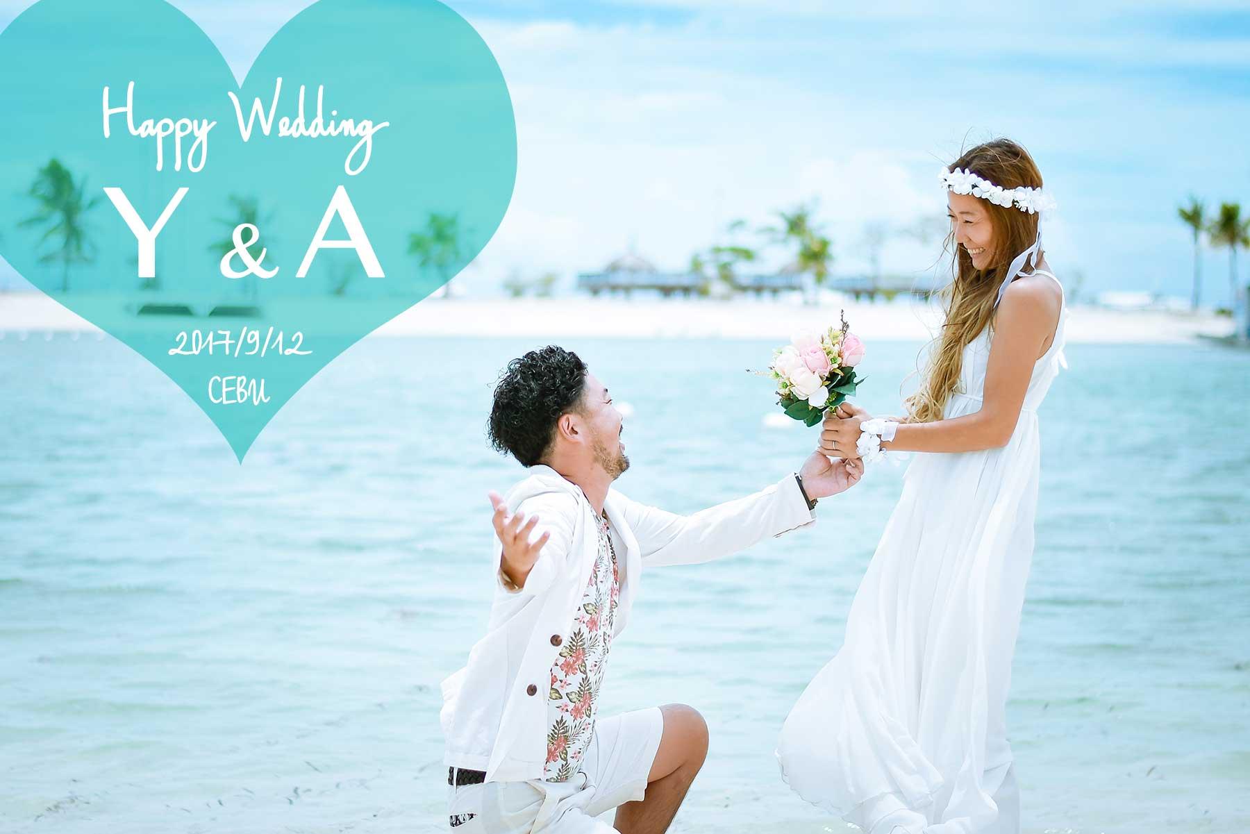 セブ島ブルーウォーターで写真だけの結婚式