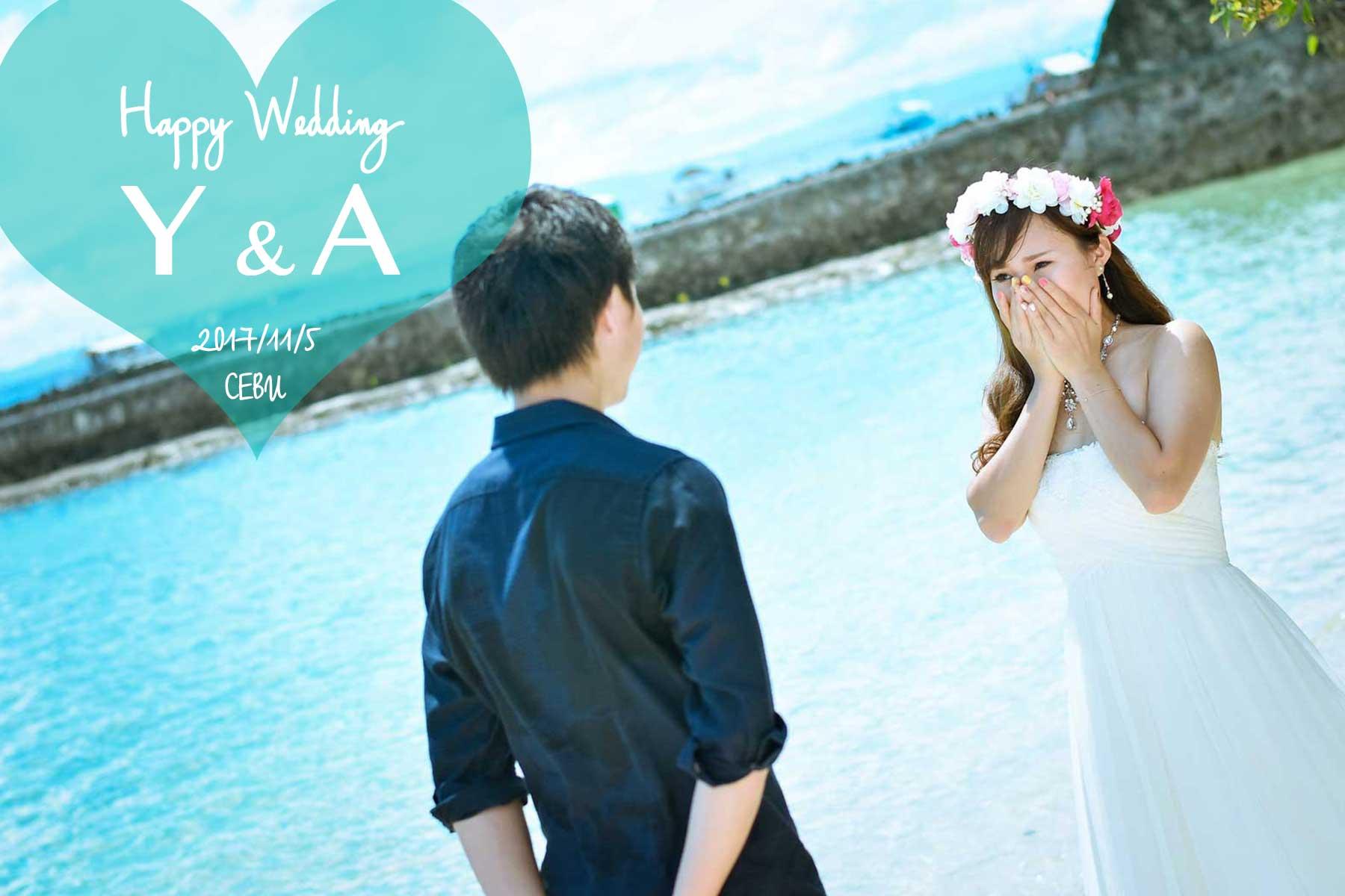 セブ島でプロポーズ