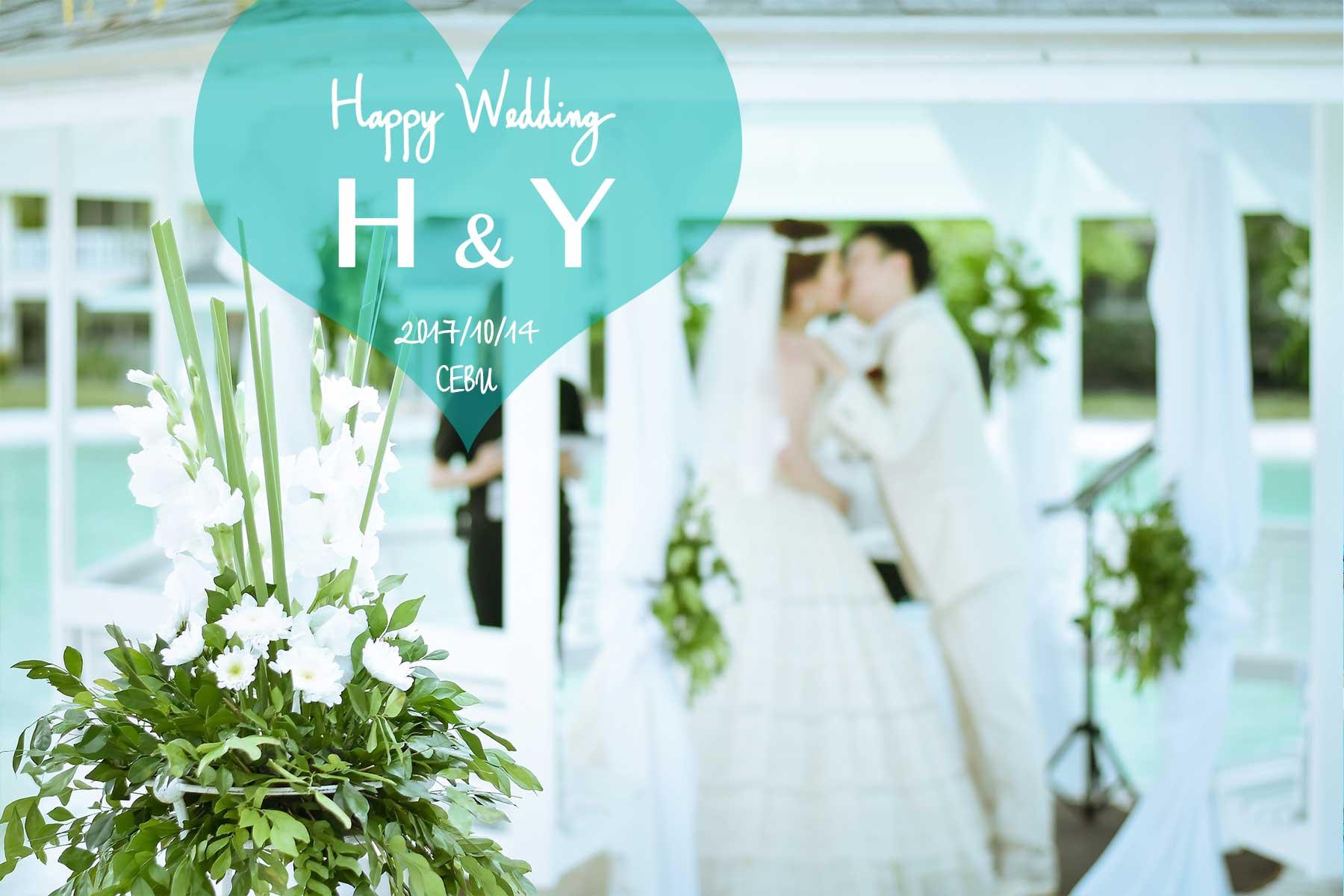 wedding-plantationbay-cebu
