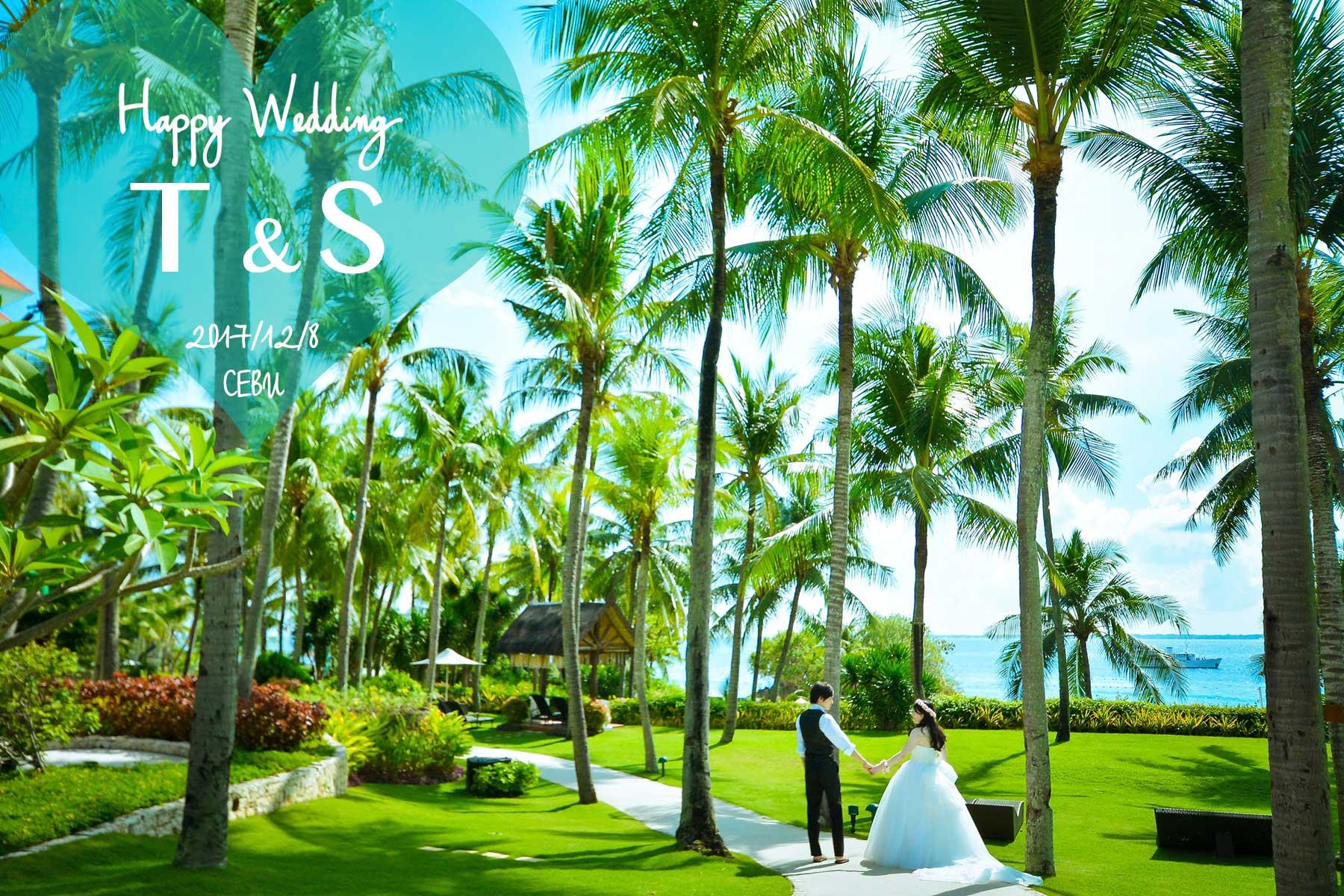 セブ島ツアーシャングリラホテル
