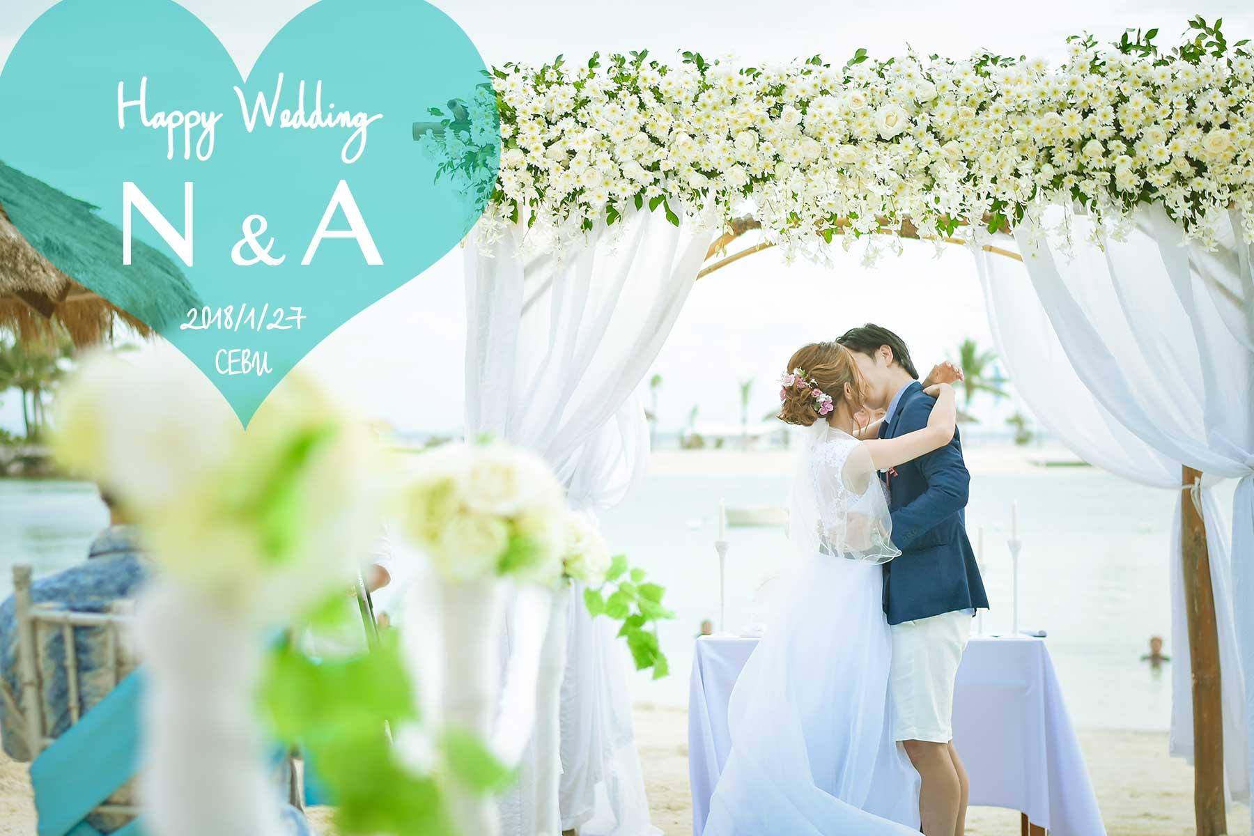 cebu-bluwater-maribago-wedding