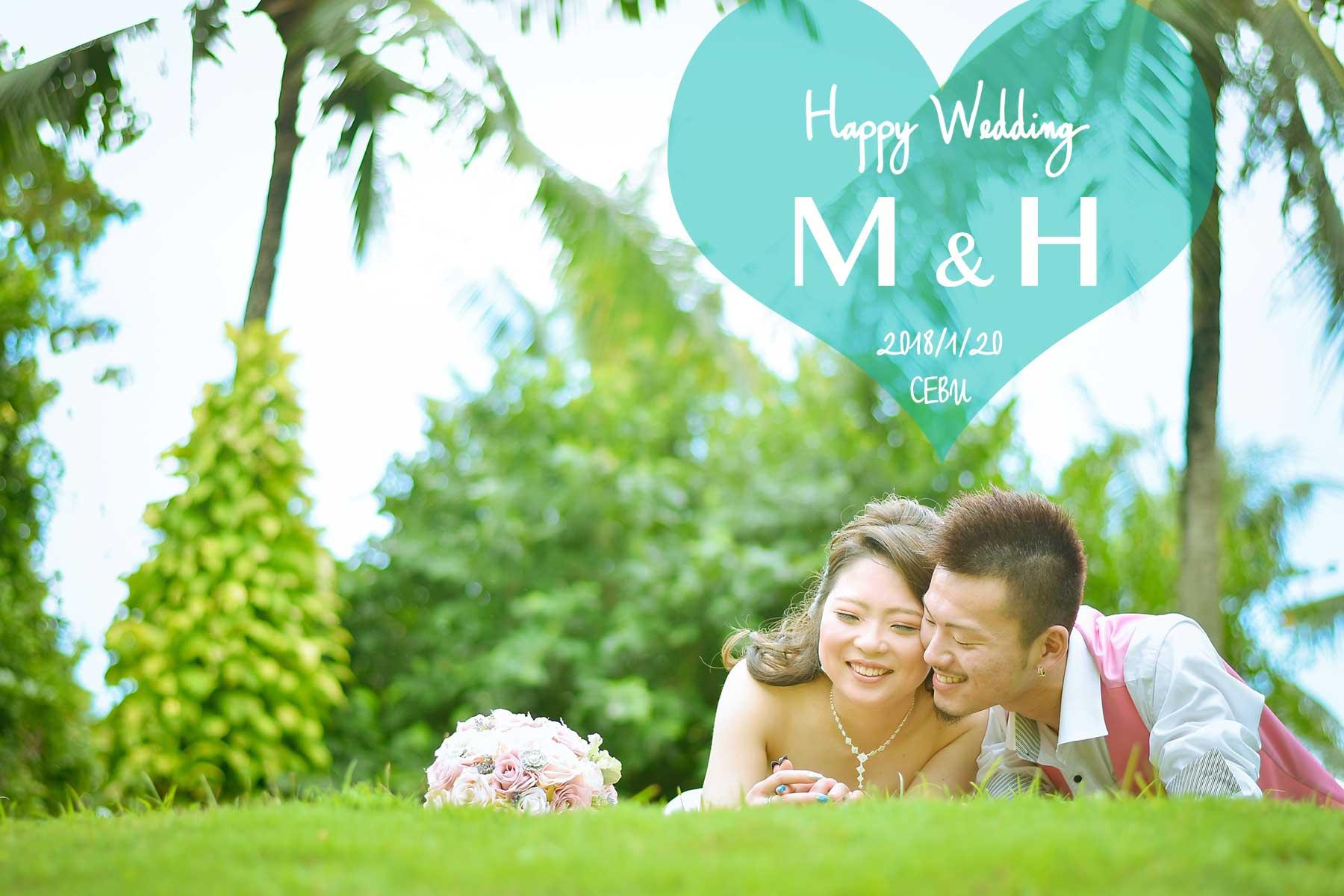 wedding-shangrila-cebu