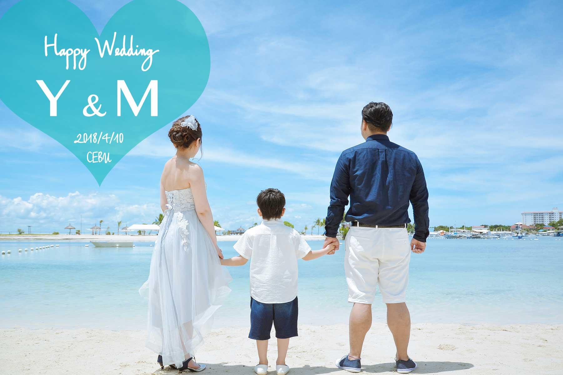 cebu-family-photography