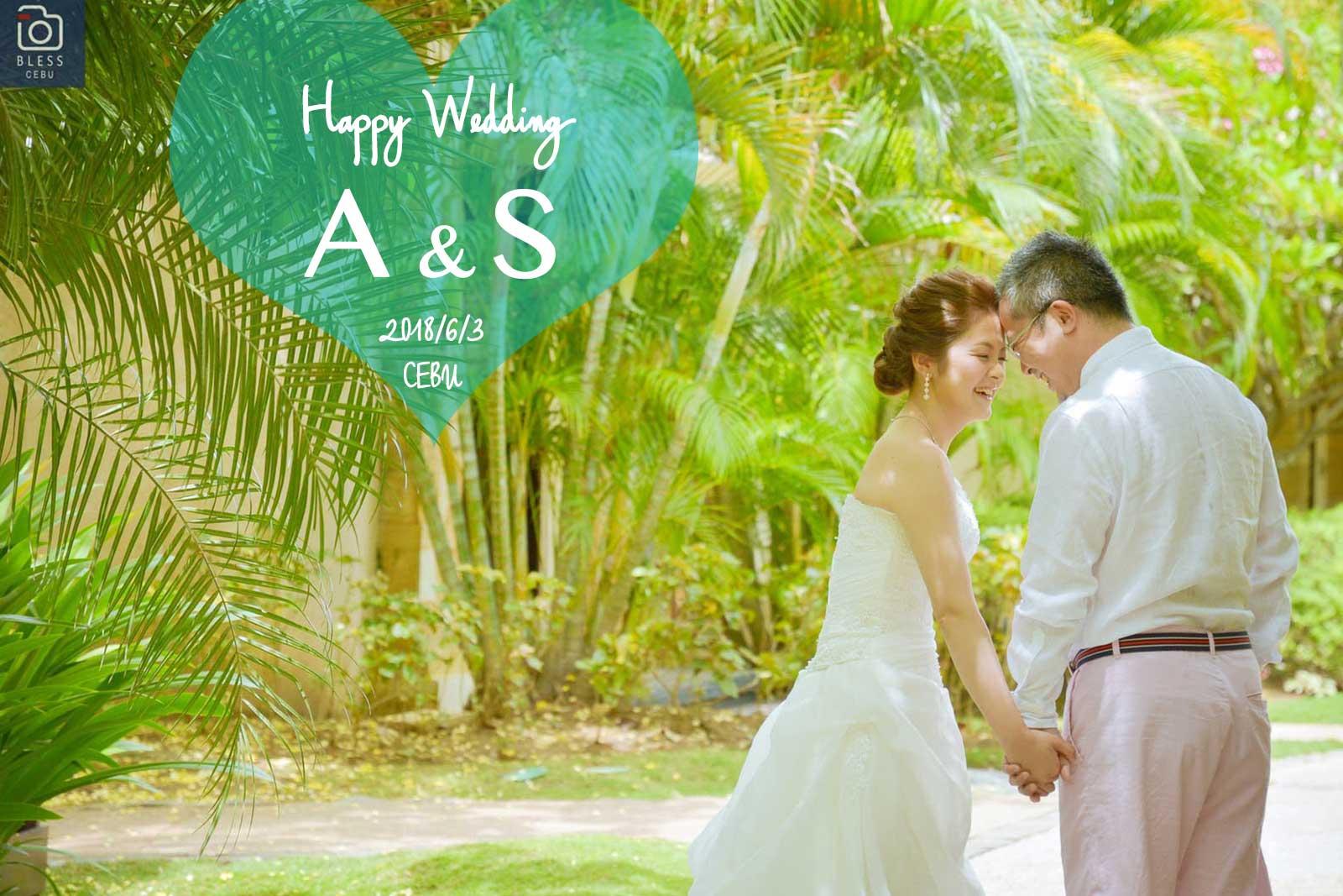 セブ島結婚記念ふぉと