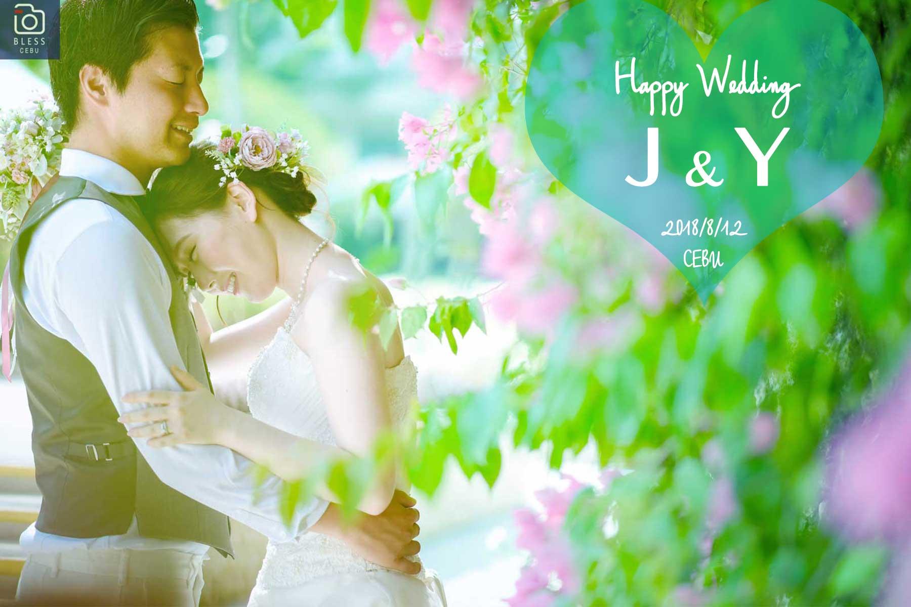 cebu-prewedding