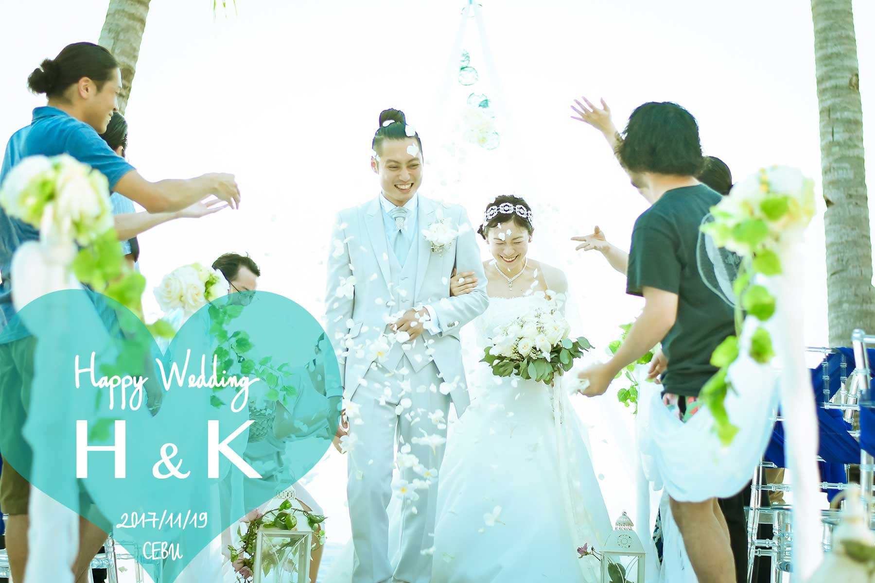 cebu-wedding-pacific-cebu